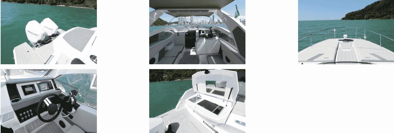 FS 290 Concept Outboard